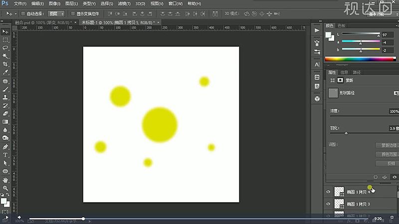 2复制一层并缩小,再复制多个调整位置大小,合并为组,命名为融合.jpg