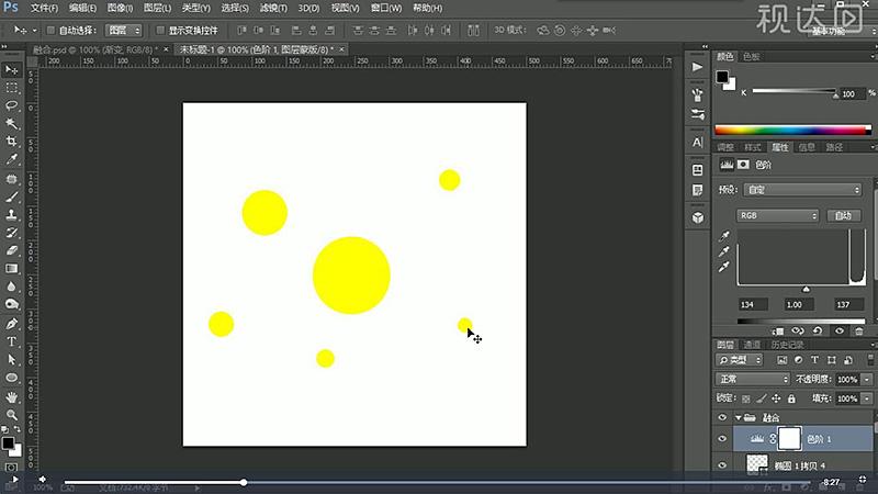 3添加色阶调整图层,参数如图示.jpg