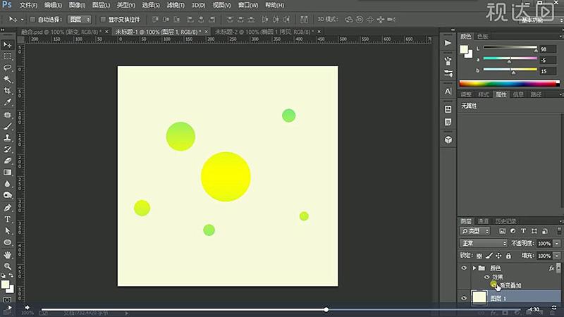 5新建图层填充白色作为背景.jpg
