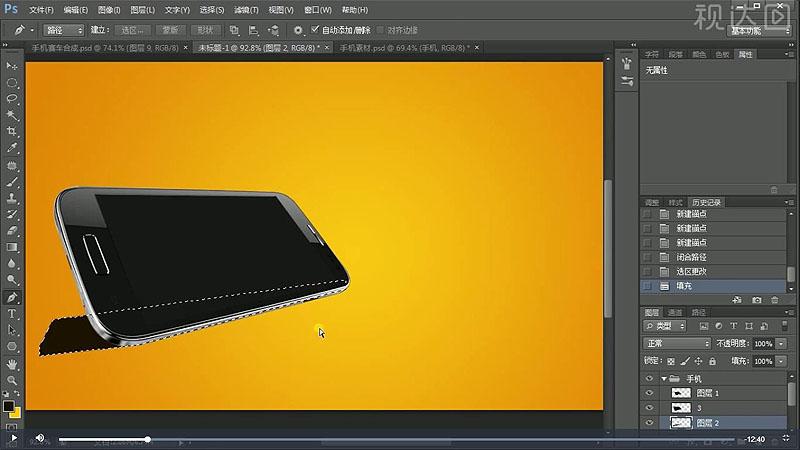 3.为手机添加一个阴影,高斯模糊;添加蒙版,用黑色画笔擦一下;再新建一层,继续填充;.jpg