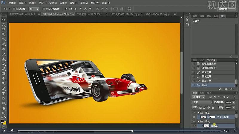 7.赛车副本图层添加蒙版,擦掉尾部;.jpg