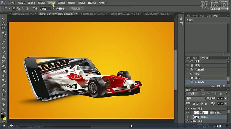 8.新建图层,做赛车的阴影;.jpg