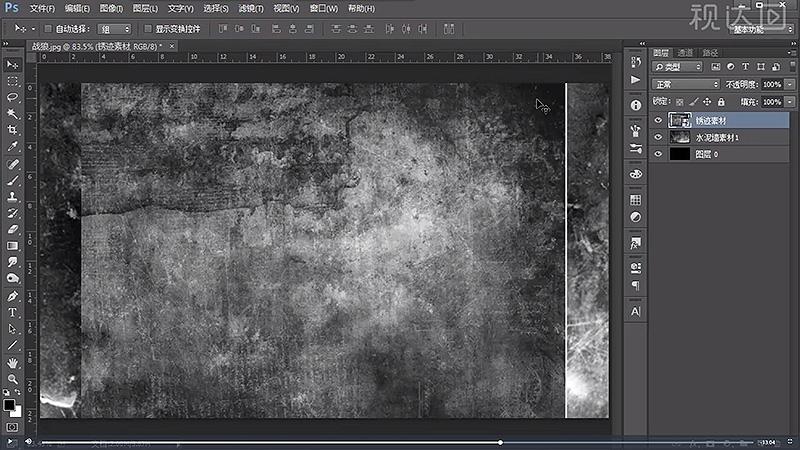 2.打开PS,新建画布填充黑色,导入背景素材,添加蒙版处理素材;.jpg