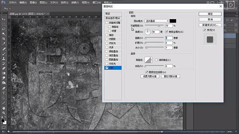 3.导入文字,添加投影、斜面和浮雕、内阴影、内发光图层样式;.jpg