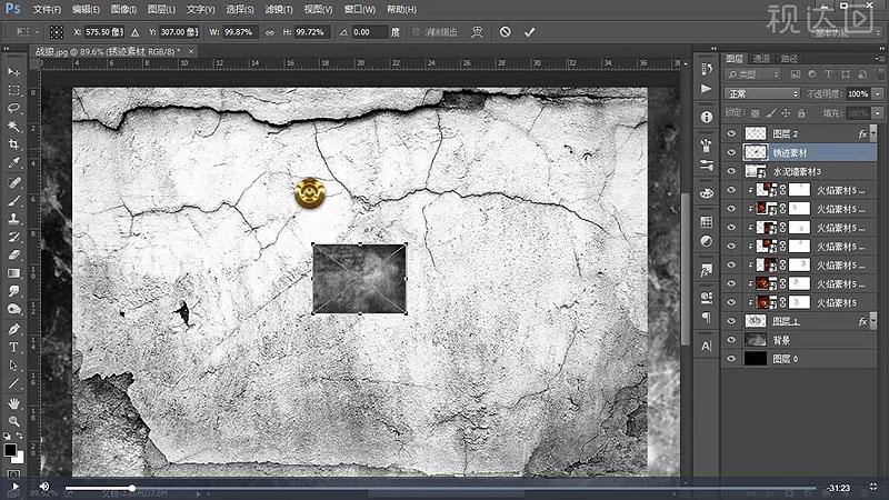 6.导入水泥墙、锈迹素材;水泥墙素材模式为深色,复制几层调整位置,创建剪贴蒙版;锈迹素材添加蒙版,擦掉一些,模式为浅色,剪贴蒙版;.jpg