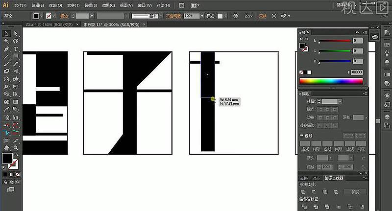 AI几何v几何造字字体法幼儿园建筑设计日本株式会社图片