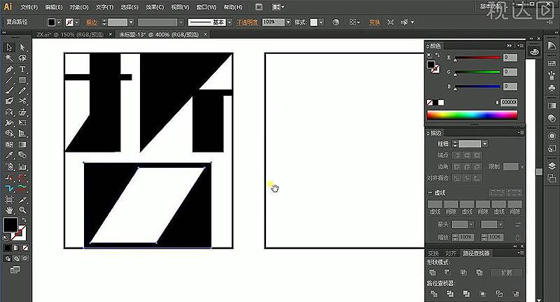 AI几何设计造字定额法民用建筑设计劳动字体2015下载图片