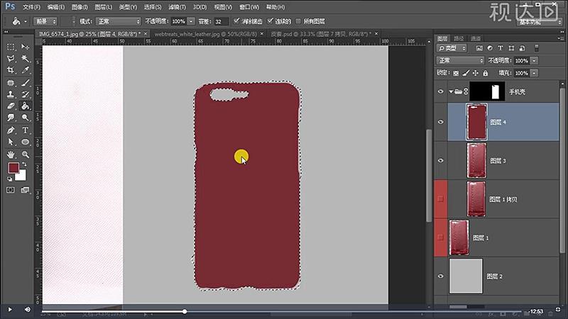 3新建图层并载入选区,填充基础色,模式为颜色,创建图层蒙版,用画笔擦拭,效果如图示.jpg