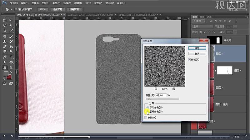 4新建图层填充灰色,执行滤镜-杂色-添加杂色,参数如图示,模式为叠加,不透明度为17%,复制一层并执行反相,再移动几像素,效果如图示.jpg
