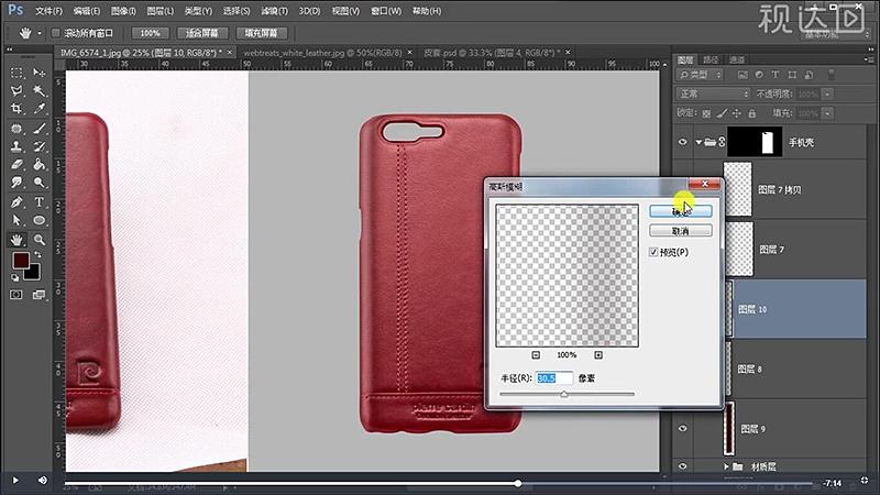 10按第8步的方法制作里面的暗部,参数如图示,创建图层蒙版用画笔擦拭融合,复制一份,水平翻转移到右边.jpg