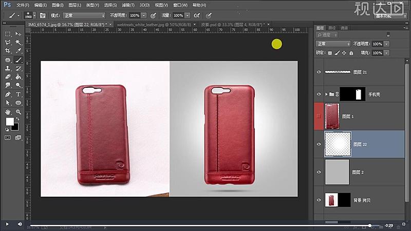 17新建图层用白色的柔角画笔为背景添加细节,效果如图示.jpg