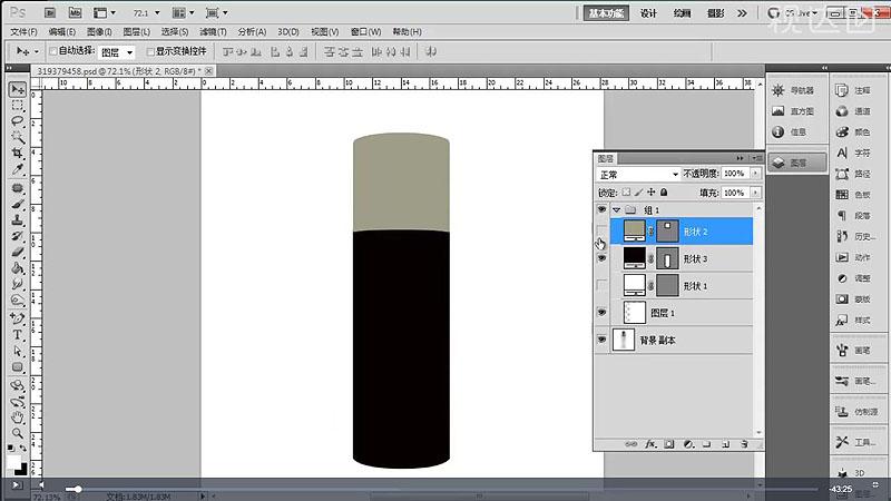 1.用钢笔工具大致勾出瓶盖瓶身主体部分,瓶盖覆盖瓶身;.jpg