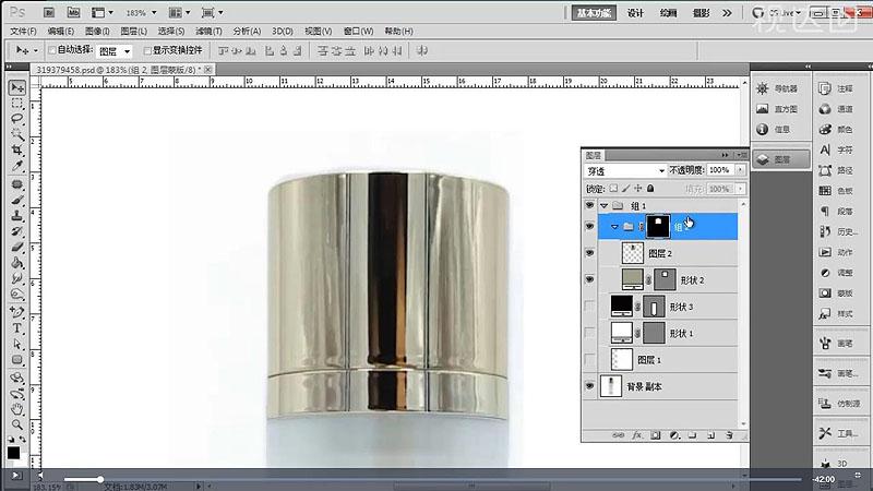 2.载入瓶盖选区在背景图层上复制出来,调整至形状上,给瓶盖部分编组,载入瓶盖选区添加蒙版;同样的方法把瓶身做好;.jpg