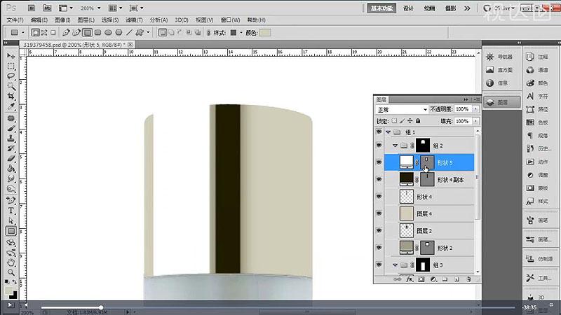 5.矩形工具填充白色,高斯模糊,模式为柔光,用渐变工具从右到左拉;用黑色画笔,低透明度,刷一下右边;.jpg