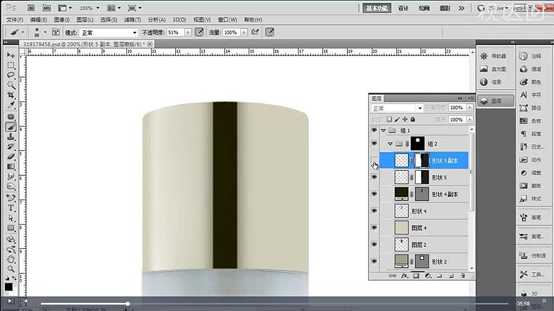 6.复制一层,再用画笔在蒙版上涂抹;复制多几层;全选,复制一层到右边;.jpg
