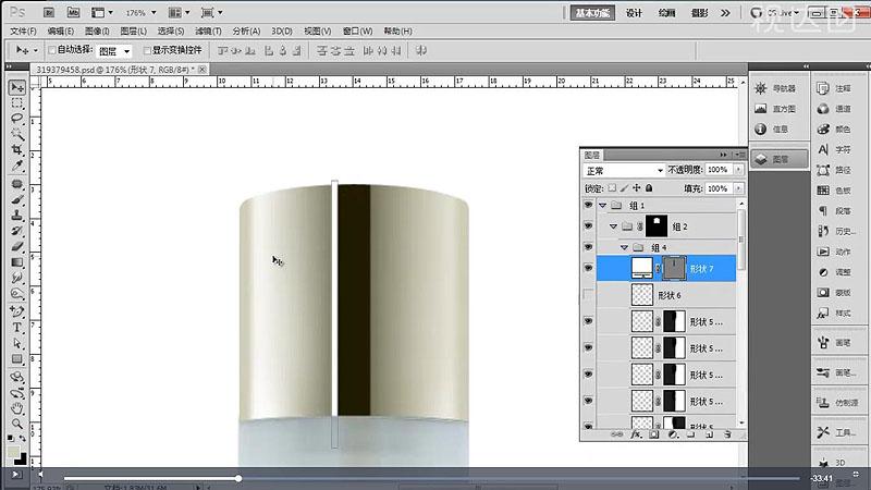 7.矩形工具做细高光,高斯模糊,模式为柔光;复制一层放置右边;.jpg