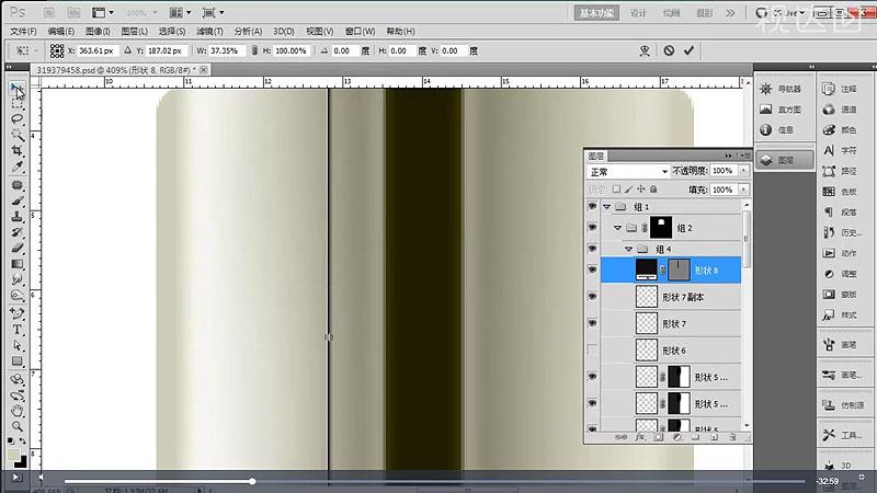 8.绘制小暗光,填充黑色,复制一条,高斯模糊,降低透明度;复制一层水平移至右边;.jpg