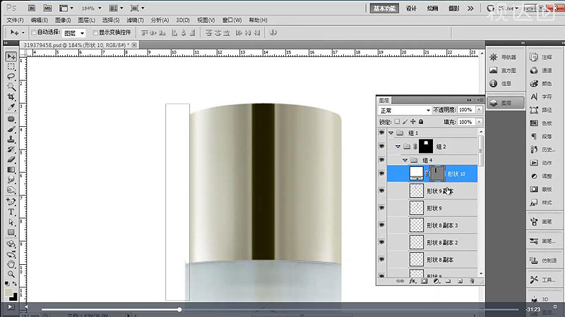 10.画边缘高光,填充白色,高斯模糊;再用矩形边缘填充深色,高斯模糊;复制一层放置右边;.jpg
