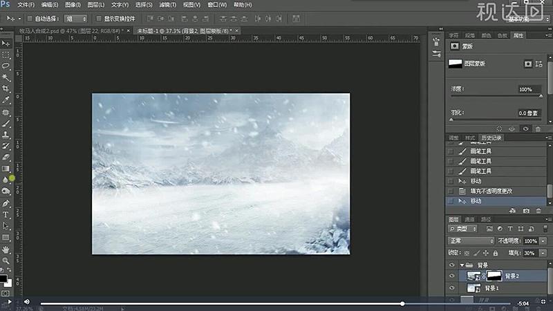 1新建1600×1000像素文件,导入背景素材合并为组命名为背景,再分别调整,效果如图示.jpg