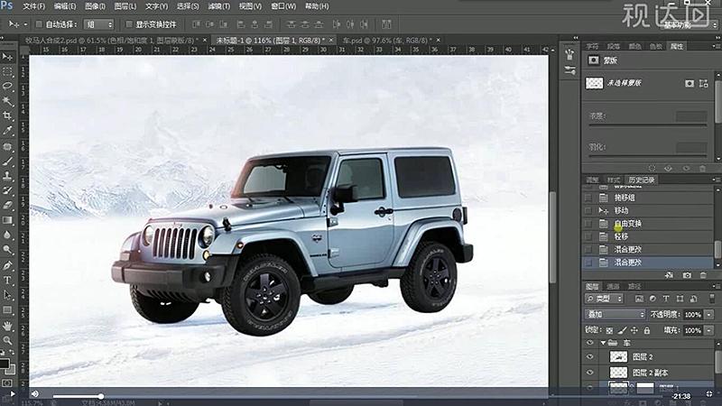 4导入事先扣好的车素材并调整位置大小,阴影图层模式为滤色和正片叠底,再选择图层1蒙版,用画笔擦拭融合,效果如图示.jpg