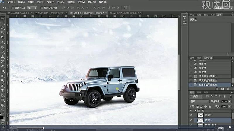 5新建图层用黑色画笔绘制阴影,效果如图示,填充我98%.jpg