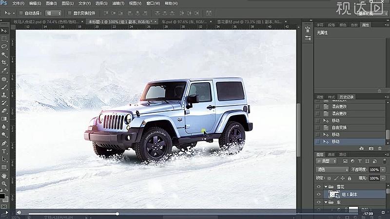 7导入雪花素材,模式为滤色,再建组命名为雪花,再调整素材位置大小.jpg