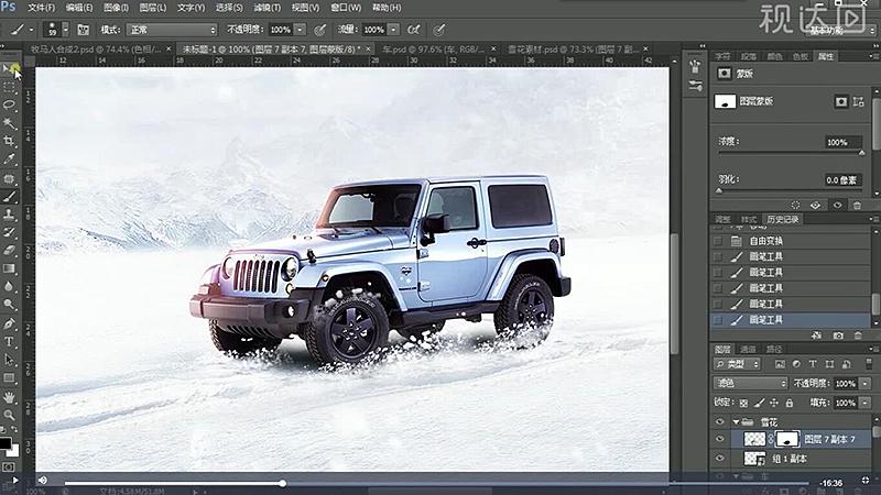 8再导入素材并调整位置大小,创建图层蒙版用画笔擦除多余部分,再复制一层调整位置效果如图示.jpg
