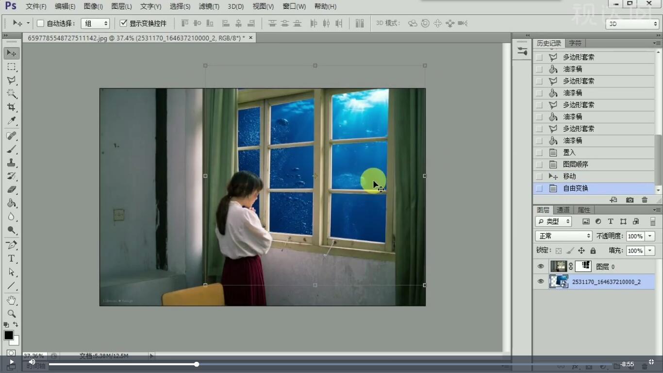 2导入海底素材并调整位置大小,效果如图示.jpg