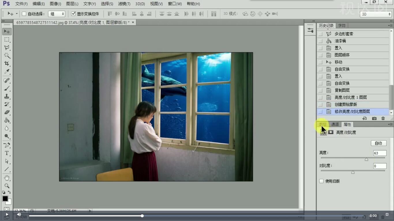 3导入鲸鱼素材,调整位置大小,复制一层添加亮度对比度调整图层,参数如图示,创建图层蒙版,用柔角画笔擦拭亮部,效果如图示.jpg