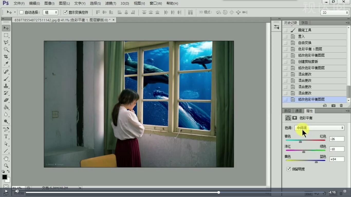 5导入另一鲸鱼素材调整位置大小,添加色彩平衡调整图层,参数如图示.jpg