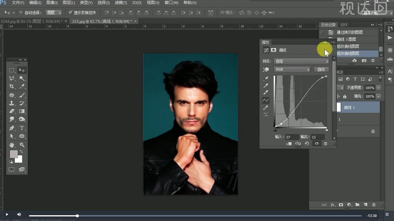 1打开目标文件并复制一层,添加曲线图章工具,参数如图示,再在蒙版中填充黑色,用柔角画笔把皮肤部分擦拭出来.jpg