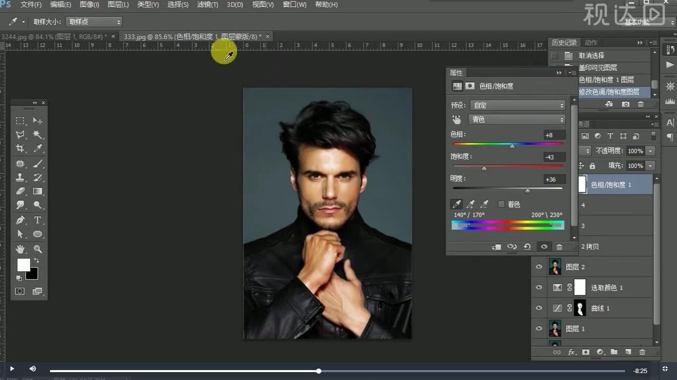 4盖印图层用添加色彩饱和度、照片滤镜、色阶、亮度对比度调整图层,参数如图示.jpg