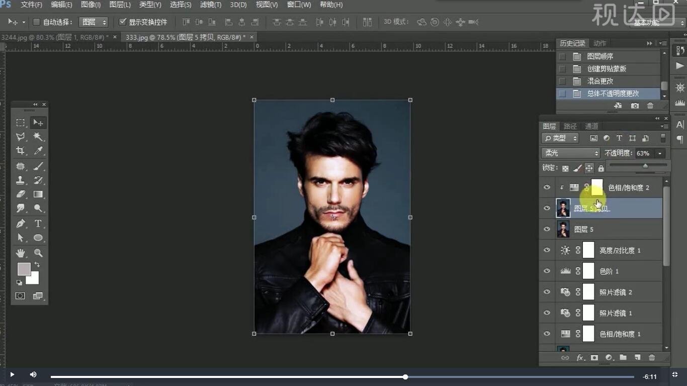 5盖印图层并复制,模式为柔光,不透明度为45%,添加饱和度为0的色相饱和度调整图层,创建图层蒙版填充黑色再用画笔擦拭,效果如图示.jpg