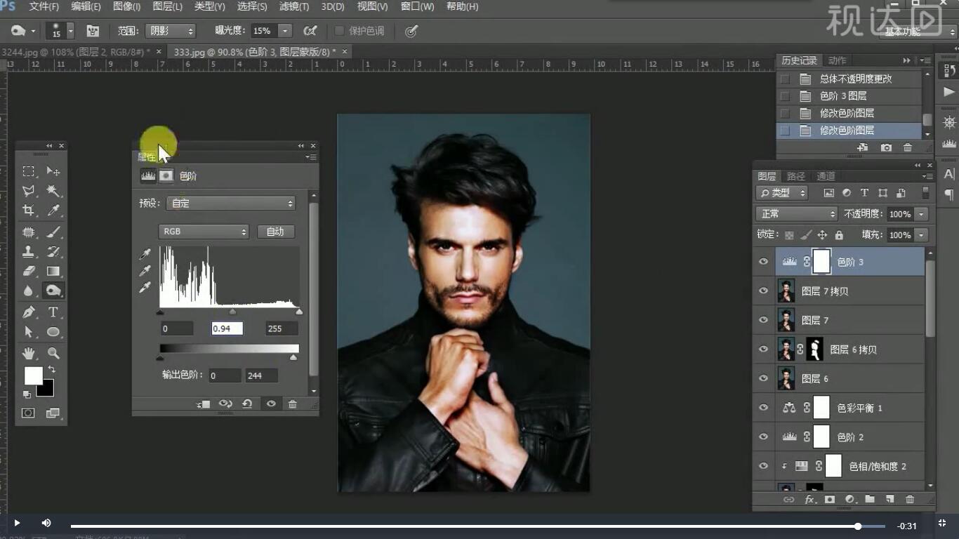 10添加色阶调整图层,参数如图示,再在蒙版中填充黑色,用柔角画笔把皮肤部分擦拭出来.jpg