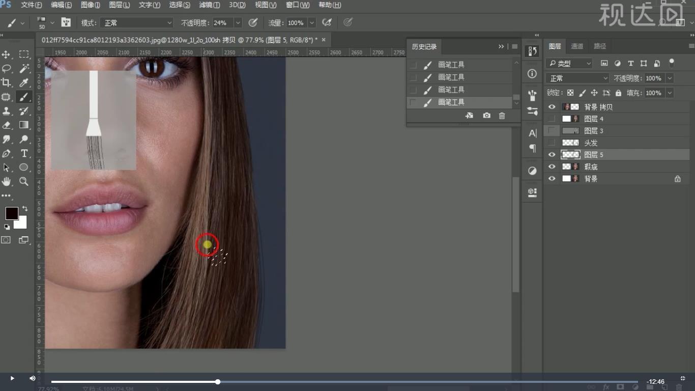 2.新建图层,用画笔工具对应笔刷在头发部分画效果.jpg
