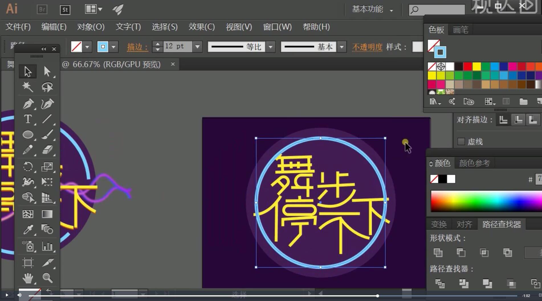 2.新建两个圆,一个填充做背景,一个描边做装饰;装饰的圆用添加锚点减少锚点的方法裁掉一部分;.jpg
