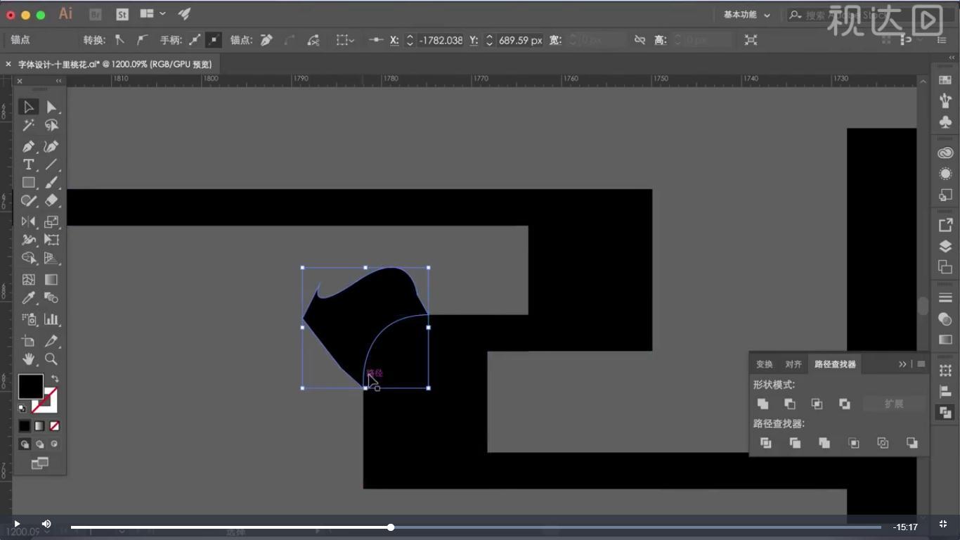 4把细节执行路径查找器-连集,再用钢笔工具绘制图示形状,再选择两个部分,执行路径查找器-减去顶层,效果如图示.jpg