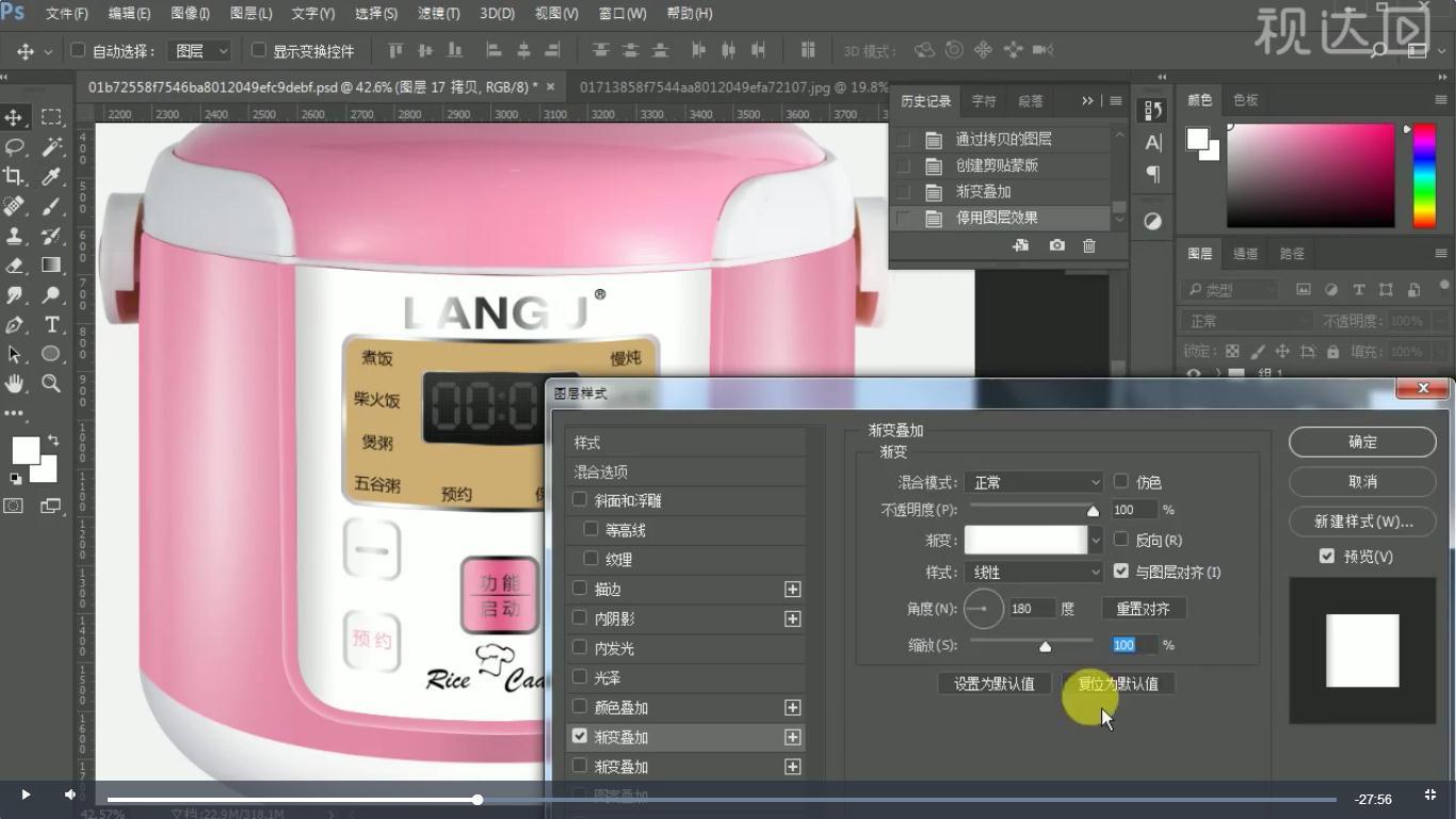 14选择中间面板层并复制,创建为剪切图层,添加渐变叠加、描边样式,参数如图示,再栅格化图层样式,再导入事先装备好的按钮素材.jpg