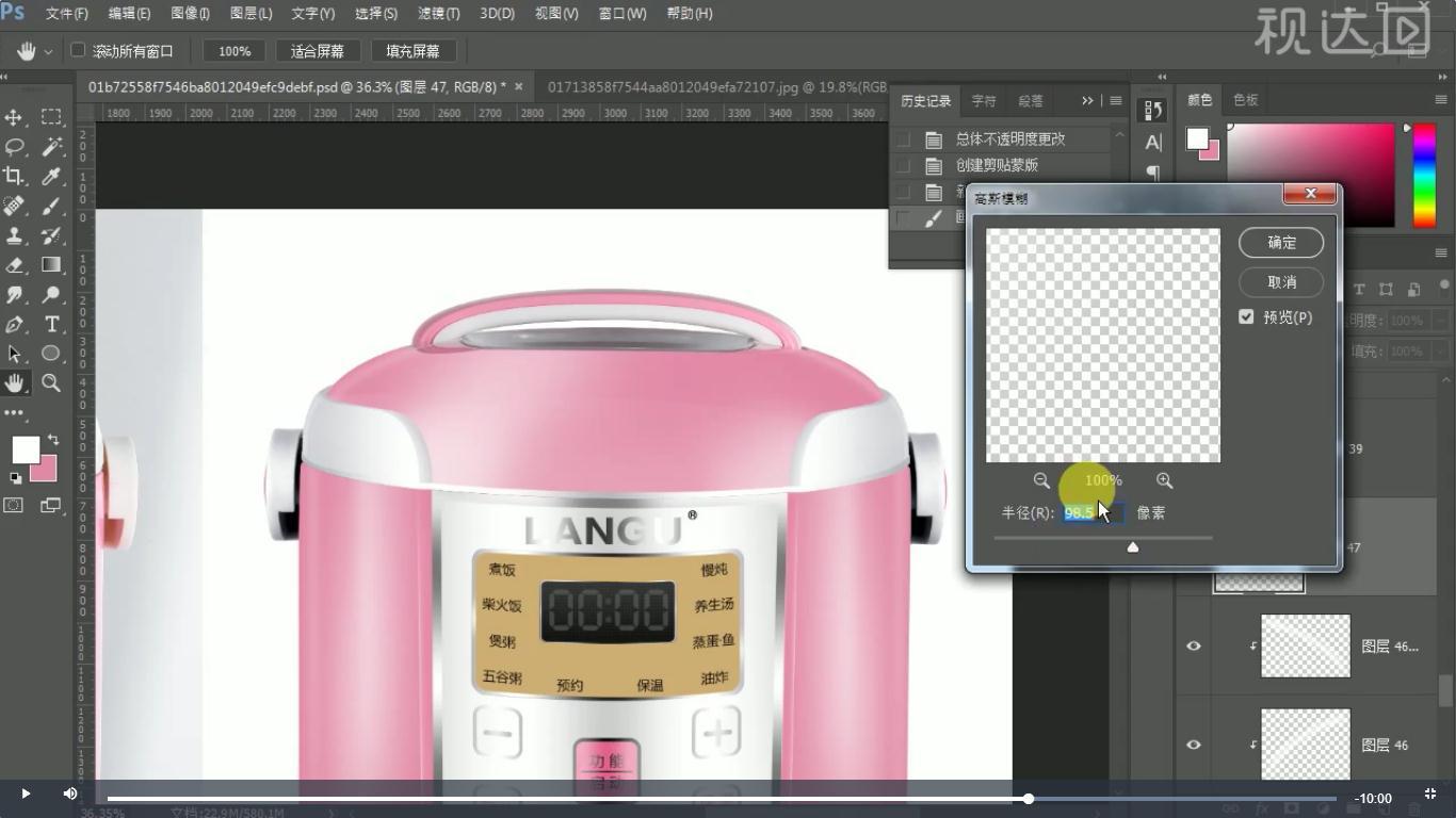 23新建剪切图层用柔角画笔绘制色块,执行高斯模糊参数如图示,再柔角橡皮擦擦拭融合,再复制一层,效果如图示,复制一份水平翻转移到右边.jpg