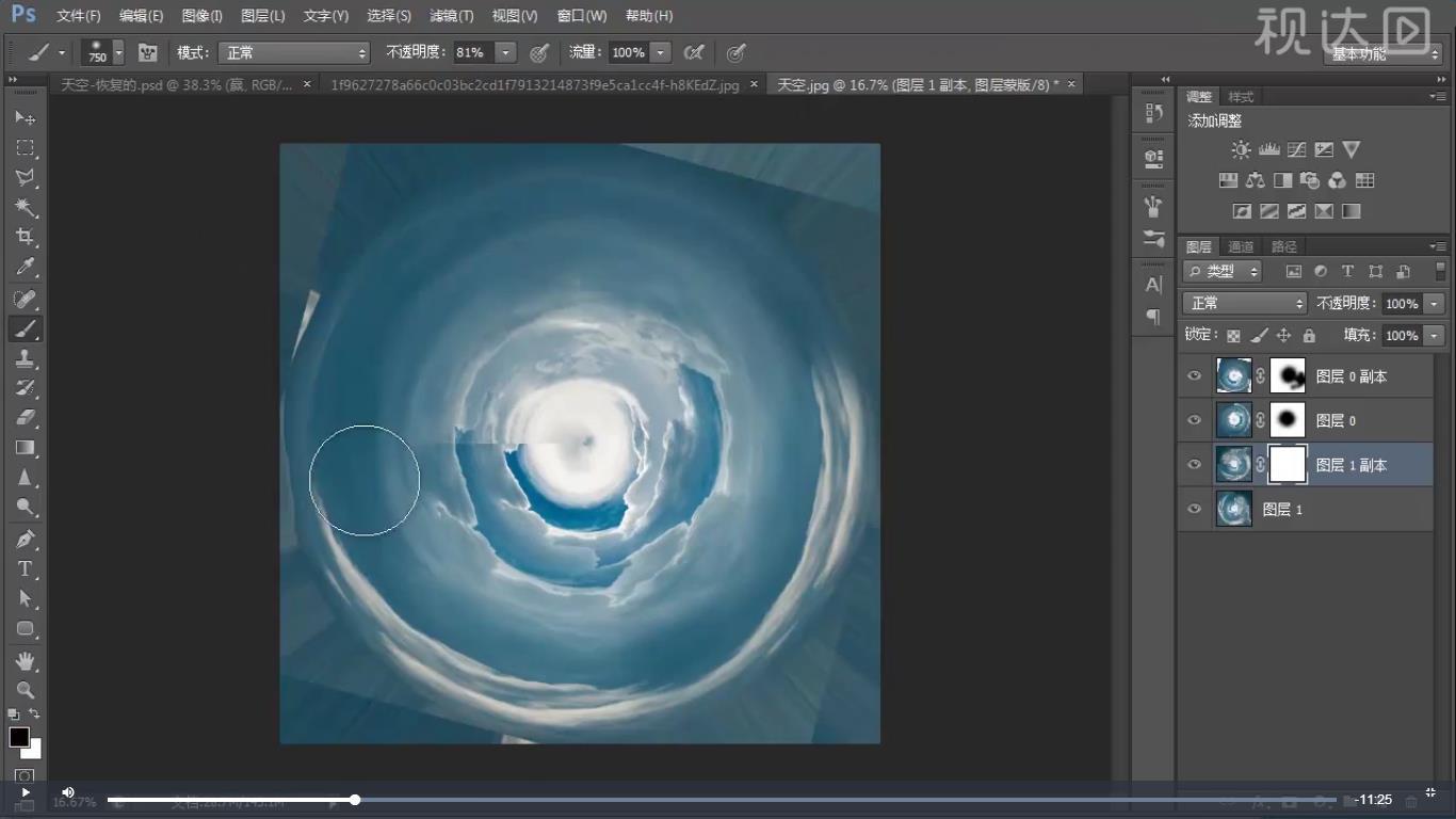 PS极坐标教程教程_PS技巧视频3569_视达网安卓4.0v教程教学图片