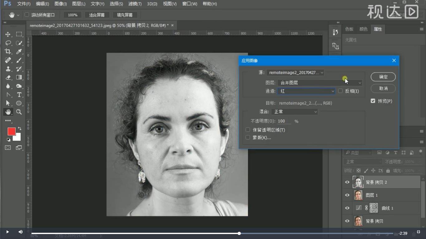 5盖印图层,复制源文件并置顶,执行图像-应用图像,再执行高反差保留,参数如图示,模式为线性光.jpg