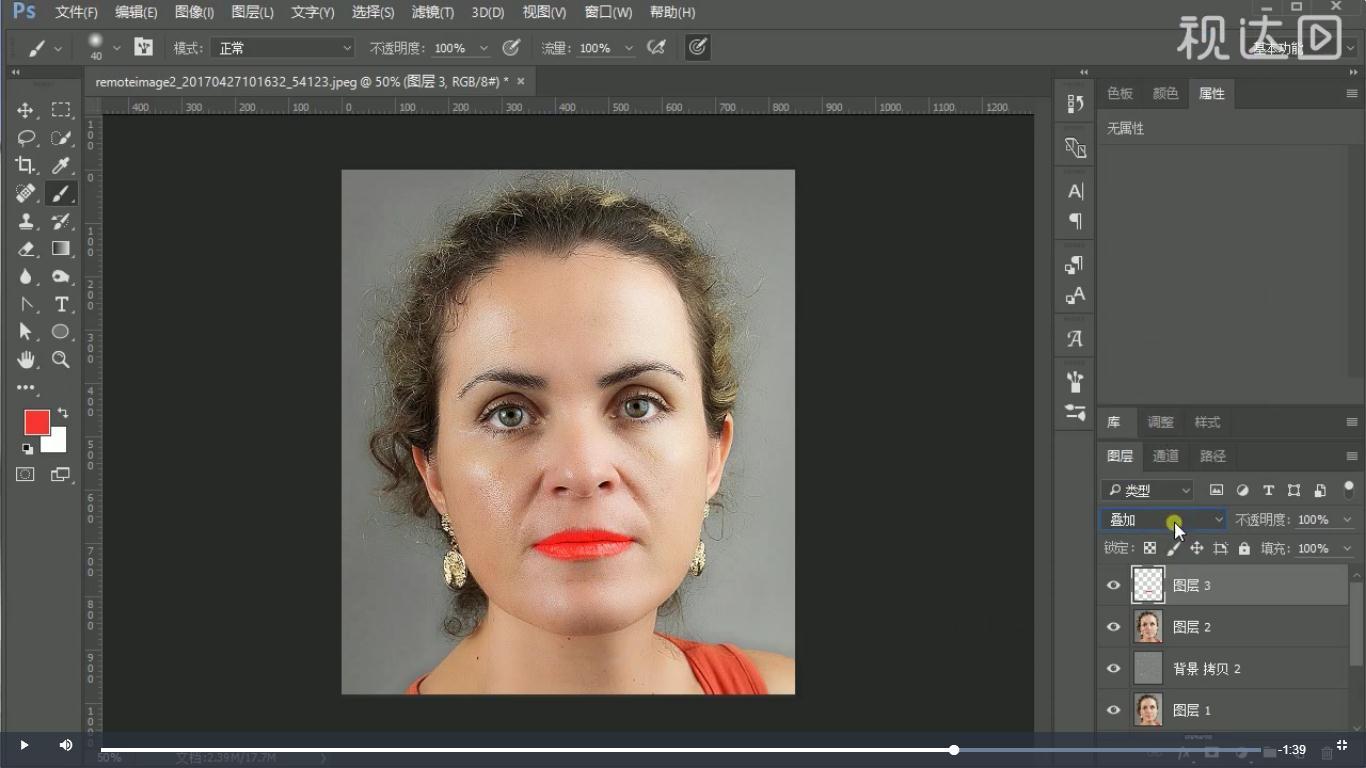 6盖印图层用快速蒙版选择图示选区,新建图层用前景色涂抹,模式为叠加,.jpg