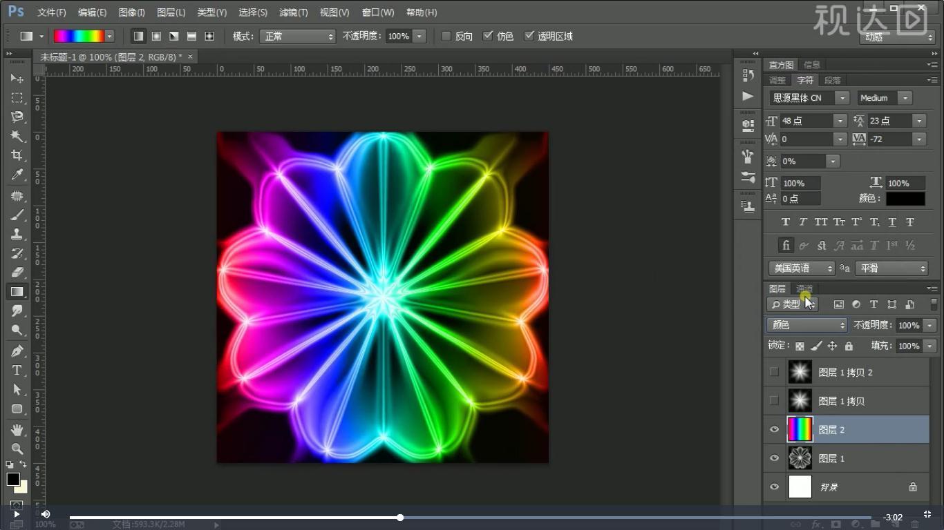 4新建图层填充七彩渐变,模式为颜色,效果如图示.jpg
