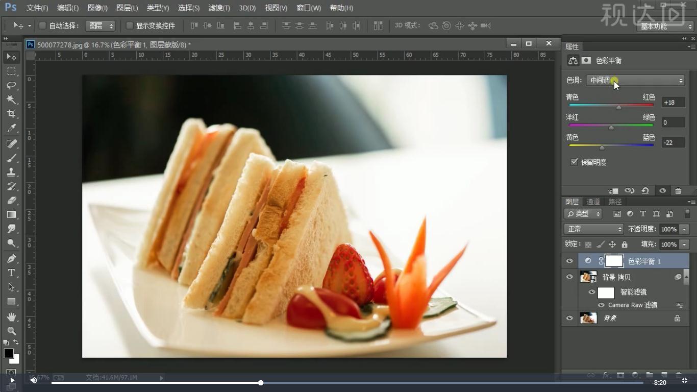 2添加色彩平衡调整图层,参数如图示,再用画笔在蒙版擦拭,效果如图示.jpg