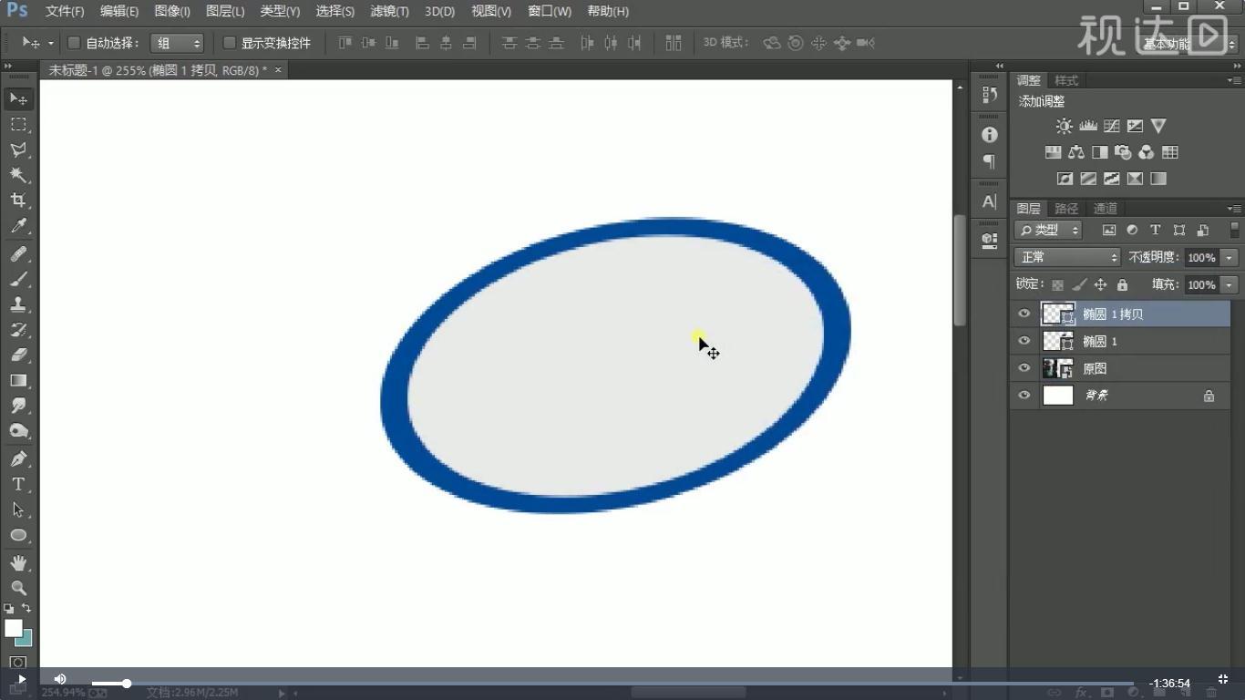 1打开目标文件并修改画布用椭圆工具绘制形状,复制一层并调整大小,效果如图示.jpg