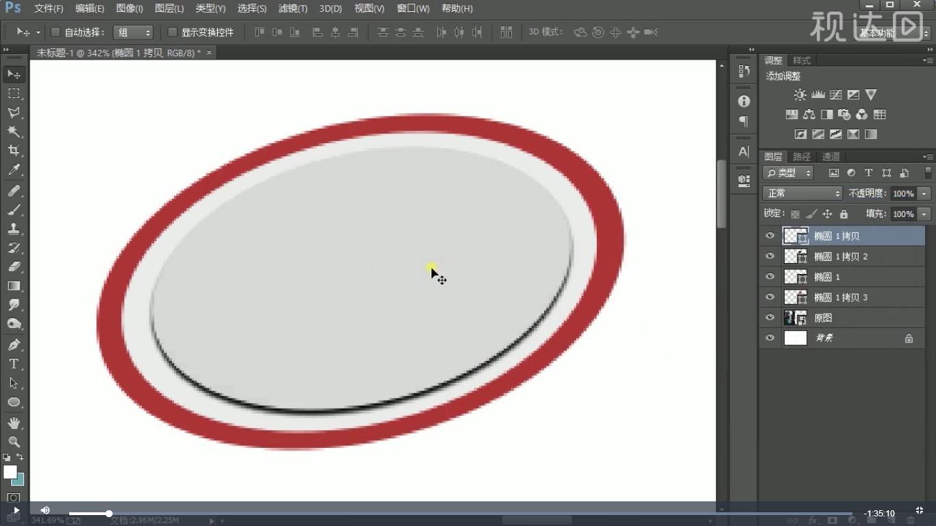 3选择面板层并修改颜色,复制一层创建为剪切图层,再创建图层蒙版用渐变工具调整,效果如图示.jpg