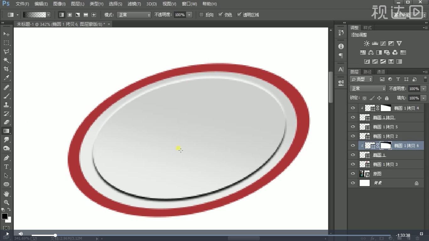 5按第3步方法调整透视图层,效果如图示.jpg