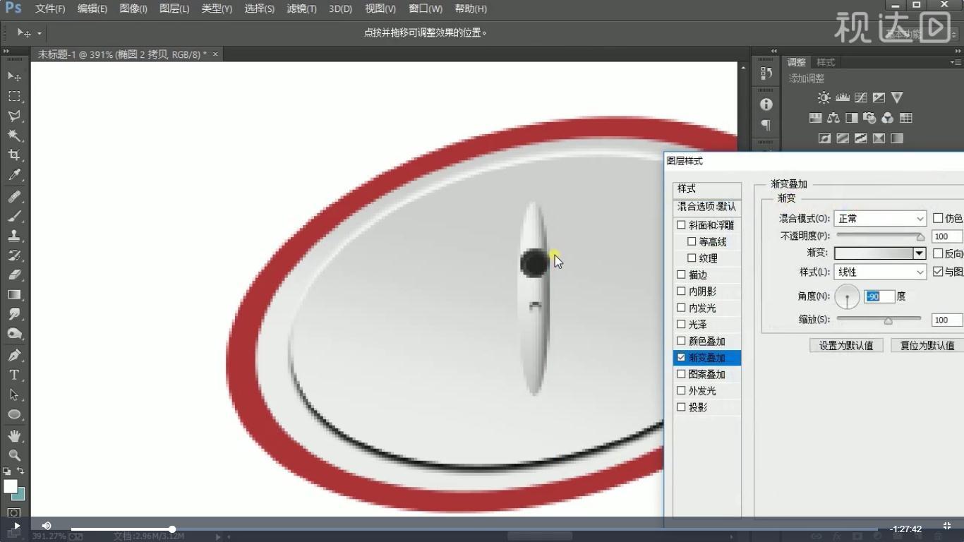 7复制椭圆形状并创建为剪切图层添加渐变叠加样式,参数如图示.jpg