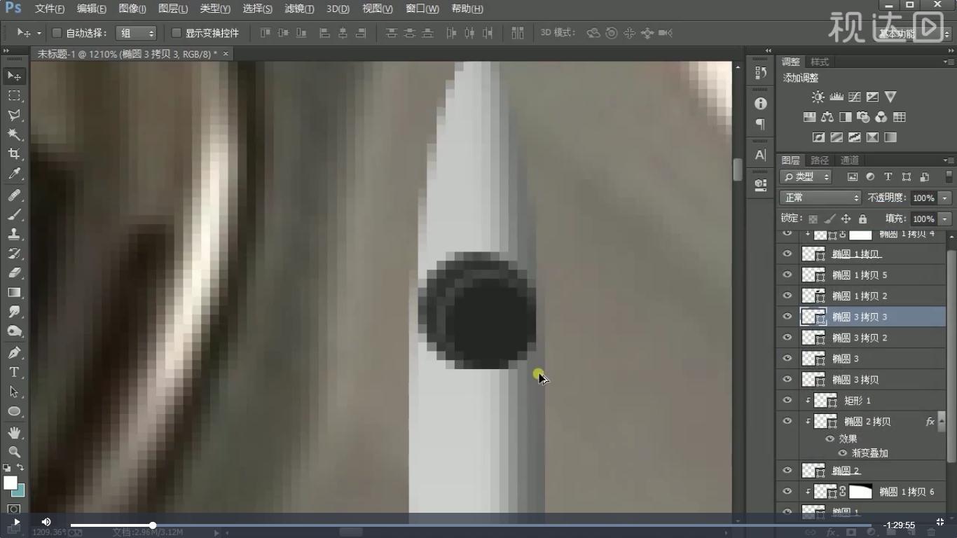 8绘制正圆选择并复制一层,下移图层修改颜色作为阴影,再复制2层,逐步缩小并修改颜色,效果如图示.jpg