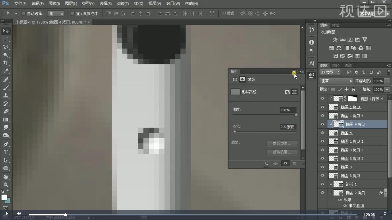 9再绘制正圆并复制,创建为剪切图层,修改颜色为灰白色,执行羽化,参数如图示.jpg
